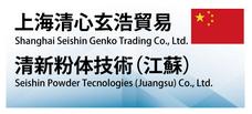 上海清心玄浩貿易