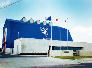 利根川工場