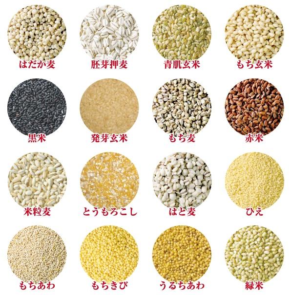 十六種類の雑穀をバランスよく配合