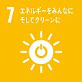 sdg_icon_07_w120