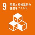 sdg_icon_09_w120